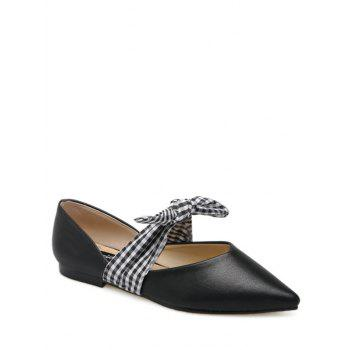 Faux Leather Tie Up Flat Shoes