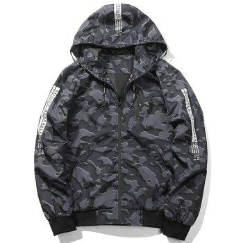 Zip Up Graphic Hooded Camouflage Jacket