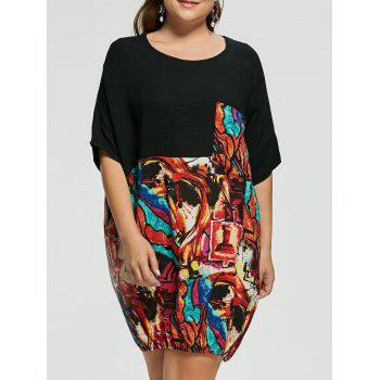 Plus Size Funny Pattern Baggy Dress