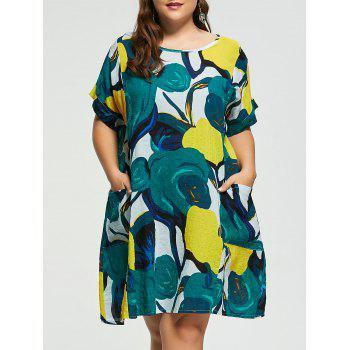 Plus Size Printed Casual Baggy Dress