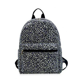 Zippers Quilted Backpack