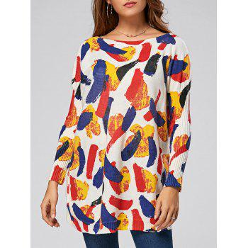 Colorful Pattern Rib Drop Shoulder Pullover Sweater