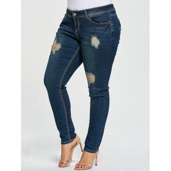 Plus Size Ripped Pencil Jeans
