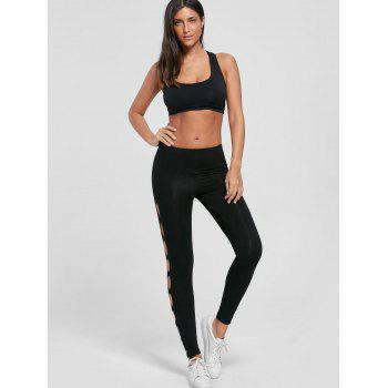 Cutong Skinny Gym Leggings - Noir S
