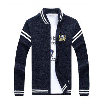 Zip Up Striped Sweater Cardigan - CADETBLUE M