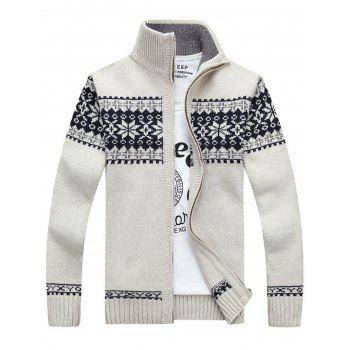Zip Up Jaquard Sweater Cardigan - WHITE XL
