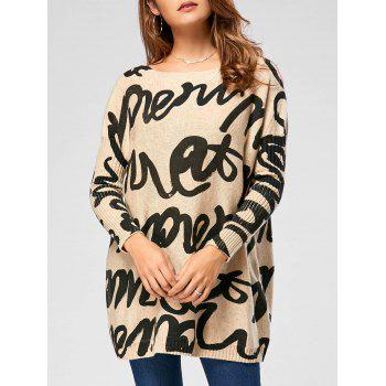 Letters Drop Shoulder Ribbed Pullover Sweater