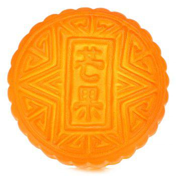 Simulation Mooncake PU Squishy Toy - DARK AUBURN DARK AUBURN