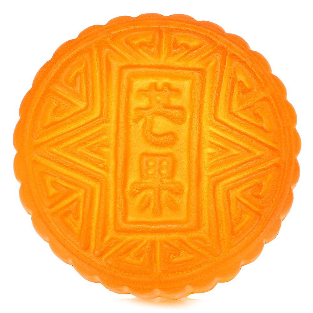 Simulation Mooncake PU Squishy Toy - Brun rouge