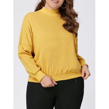 Plus Size High Neck Drop Shoulder Sweatshirt