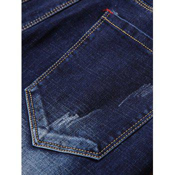 Zip Fly Patched Straight Jeans - DEEP BLUE 32