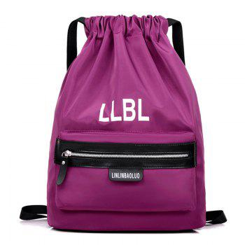 String Nylon Letter Print Backpack