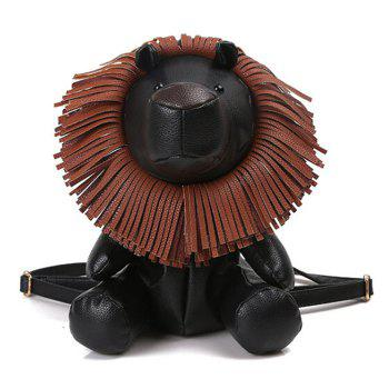 Lion Shaped Faux Leather Backpack