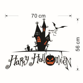 Halloween Castle Shape DIY Wall Stickers -  BLACK