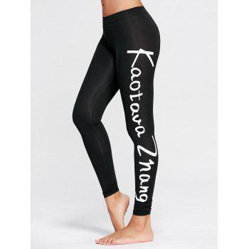 Words Graphic Sports Tall Leggings - BLACK L