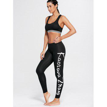 Words Graphic Sports Tall Leggings - BLACK BLACK