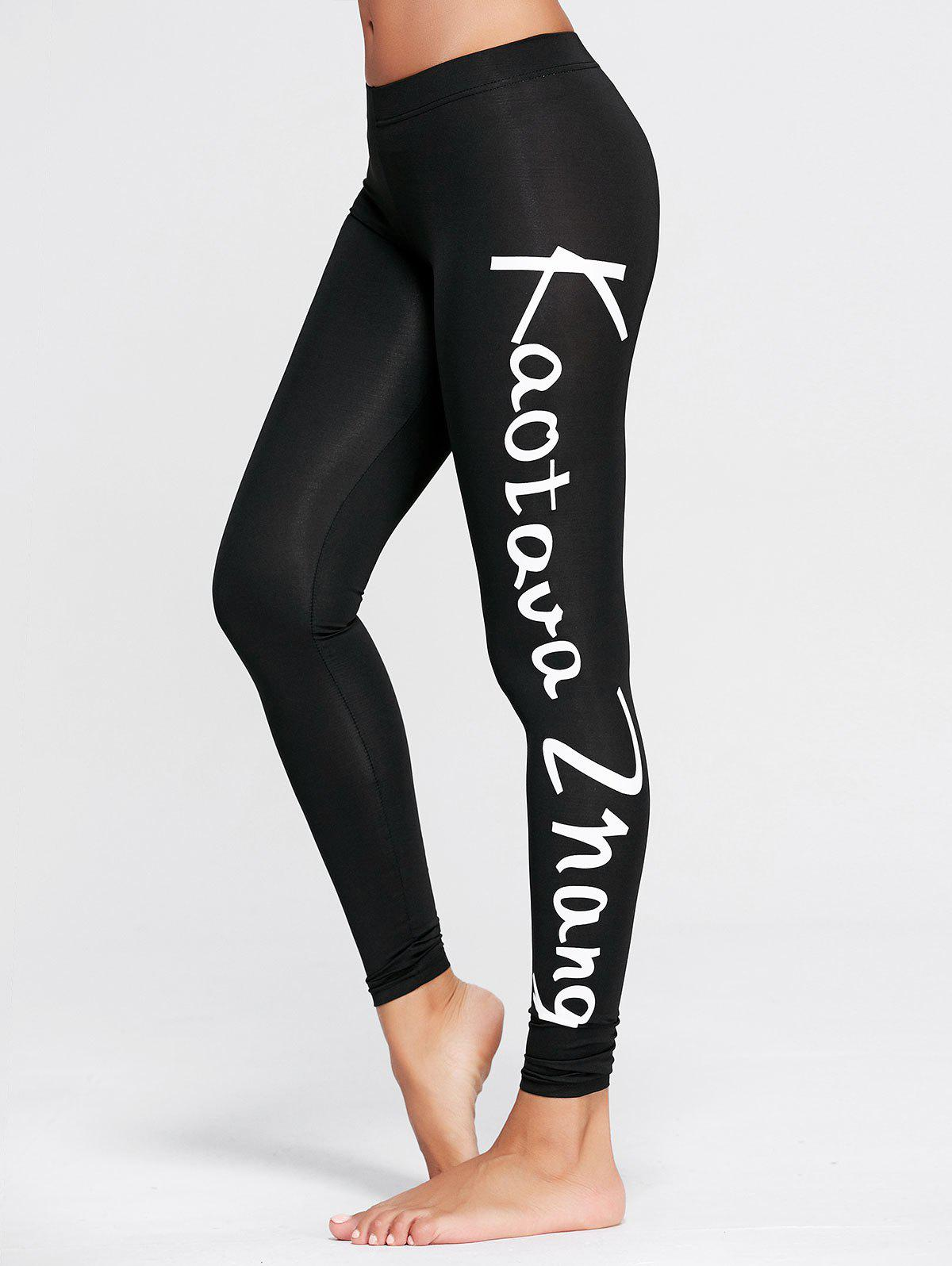 Words Graphic Sports Tall Leggings - BLACK S