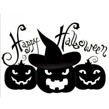 DIY Halloween Pumpkin Shape Decoration Wall Stickers - BLACK