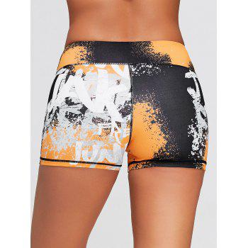 Hit Color Tie Dye Tight Sports Shorts - multicolorcouleur L