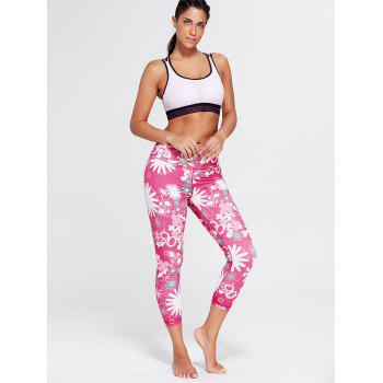 Sunflower Printed Cropped Running Tights - XL XL