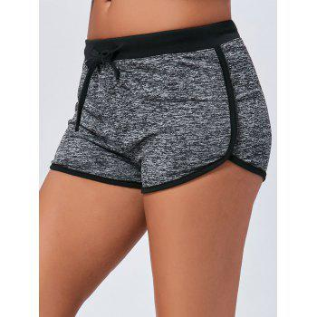 Mini Two Tone Track Drawstring Shorts