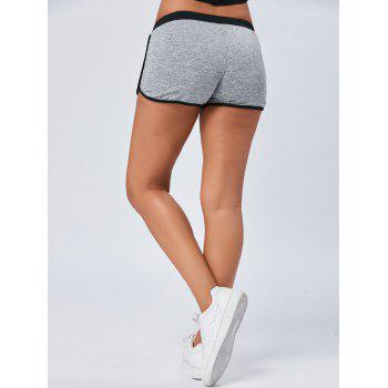 Mini Two Tone Track Drawstring Shorts - LIGHT GRAY S