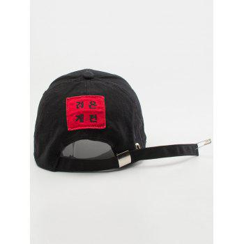 Broken Hole Safety Pin Circle Letters Casquette de baseball - [