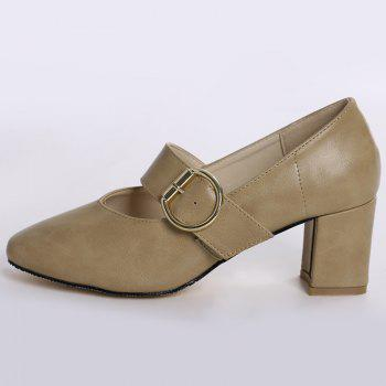 Mary Jane Square Toe Pumps - Abricot 39