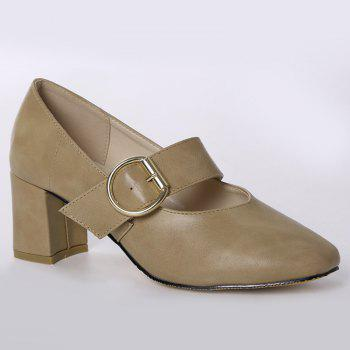 Mary Jane Square Toe Pumps - APRICOT 39