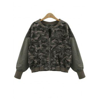Camouflage Distressed Plus Size Zip Up Sweatshirt
