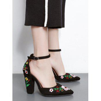 Embroidery Two Piece Pumps - BLACK 39