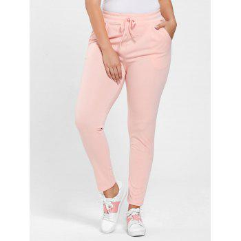 Plus Size Drawstring Waist Pants