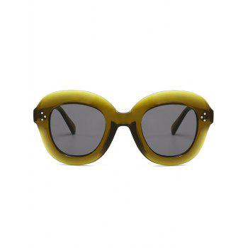 Street Snap Ombre Wide Frame Sunglasses - GREEN