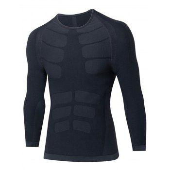 Stretchy Quick Dry Long Sleeve T-shirt - GRAY M