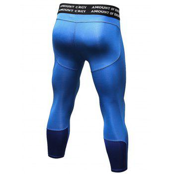 Openwork Panel Stretchy Quick Dry Gym Capri Pants - BLUE BLUE
