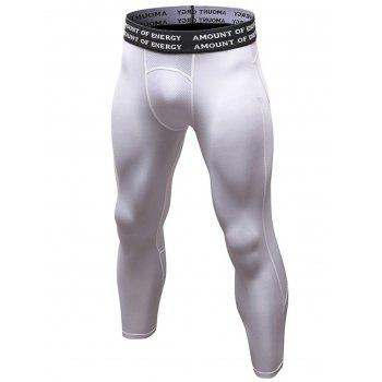 Openwork Panel Stretchy Quick Dry Gym Capri Pants - WHITE L