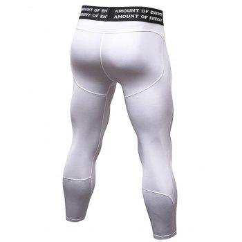 Openwork Panel Stretchy Quick Dry Gym Capri Pants - WHITE M