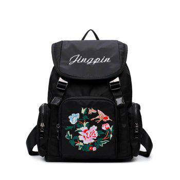 Embroidered Nylon Drawstring Backpack
