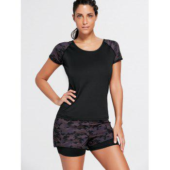 Camo Short Sleeve Sports Raglan Tee - Noir XL