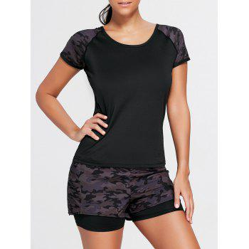 Camo Short Sleeve Sports Raglan Tee