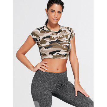 Camouflage Ripped Crew Neck Crop T-shirt - M M