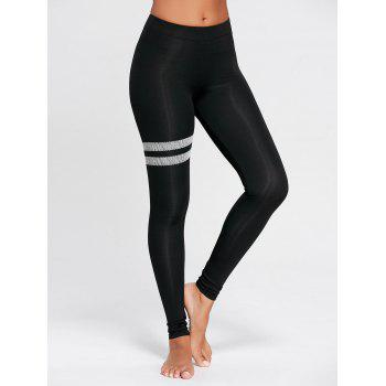 Stripe Panel High Waist Running Leggings