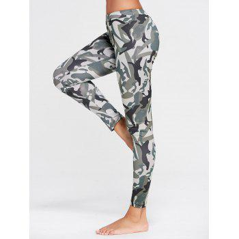 Camo Printed Running Leggings