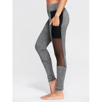 See Through Mesh Insert Fitness Tights