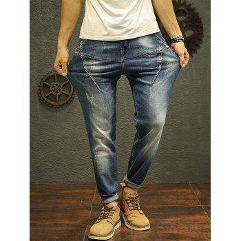 Drawstring Faded Tapered Jeans - BLUE BLUE