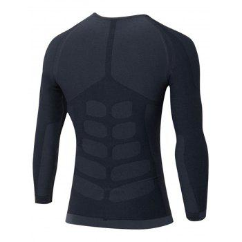 Stretchy Quick Dry Long Sleeve T-shirt - GRAY GRAY
