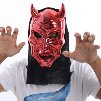 Halloween Full Face Horror Vampire Mask