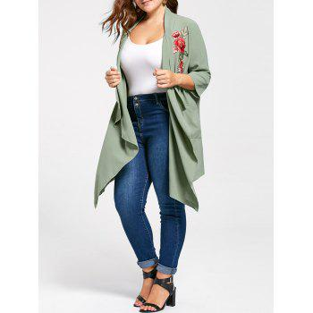 Plus Size Embroidery Flowy Drape Cardigan