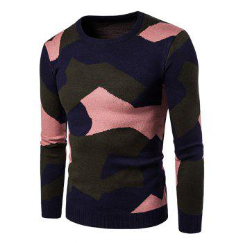 Colorful Camouflage Pattern Pullover Sweater