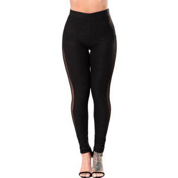 Mesh Insert High Waist Sport Pants